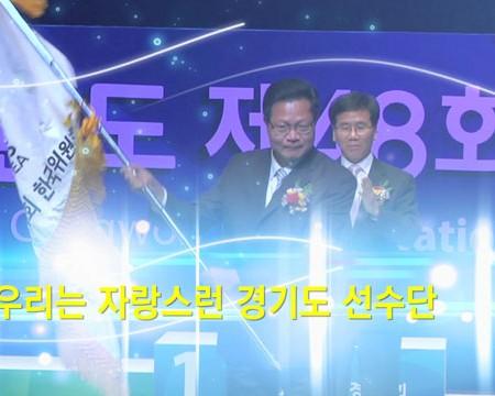 2013 전국기능경기대회