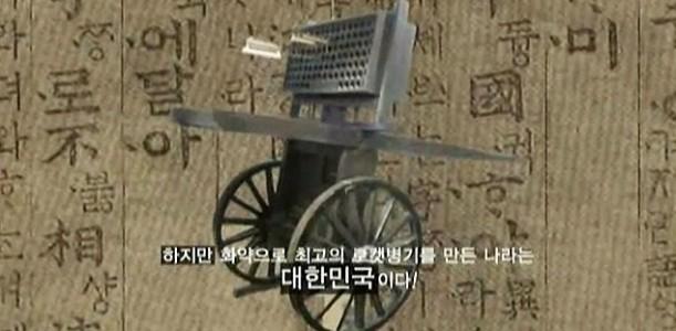 대전국제우주대회