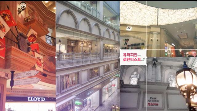 엔터식스 홍보영상