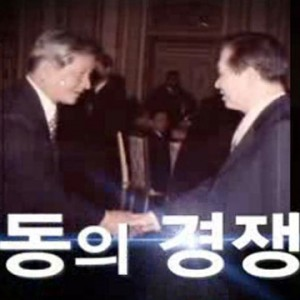 출마영상 고재득후보