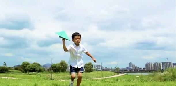 코리아컵 종이비행기 대회