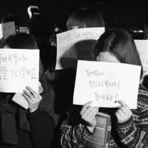 세월호 추모영상