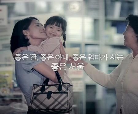 서울시장 후보 한명숙