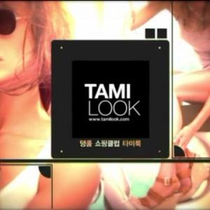 TamiLook